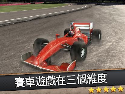 A1 Formula Chase Racing 2014