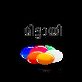 Mittayi  Malayalam Friendship