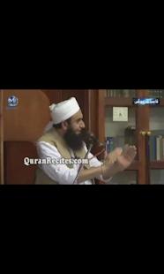 Maulana Tariq Jameel Bayaans - screenshot thumbnail