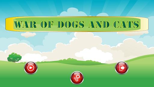 狗和猫的策略战争