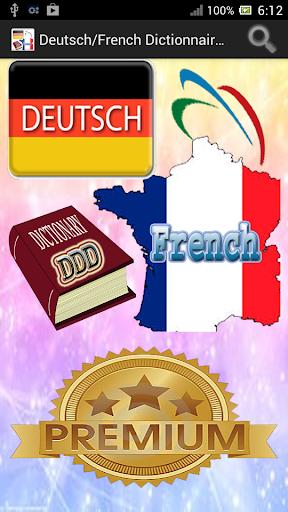 dictionnaire Deutsch Français