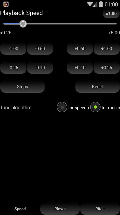 Maple Player Classic - screenshot