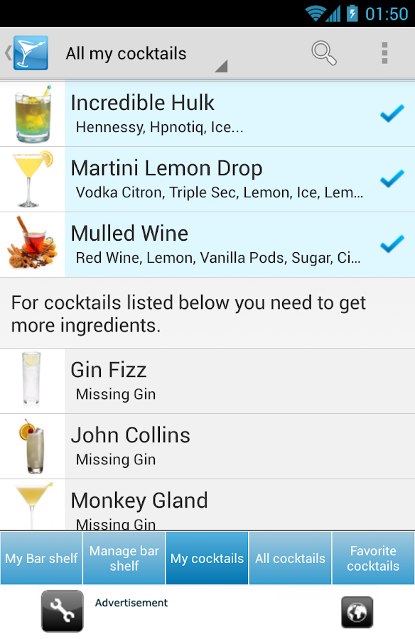 My Cocktail Bar Pro - screenshot