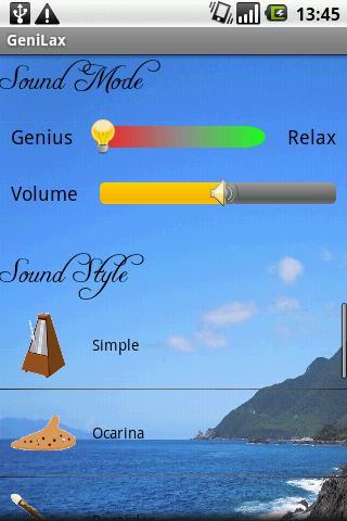GeniLax- screenshot