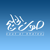 SoutAlKhaleej