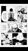Screenshot of (1)Tales of Kurikara /Japanese