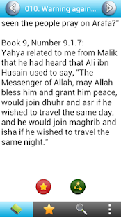 Muwatta Imam Malik English - screenshot thumbnail