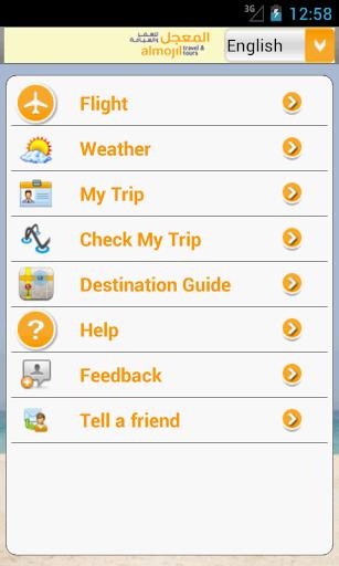 Almojil Travel Tours