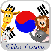Learn Korean - for Kids