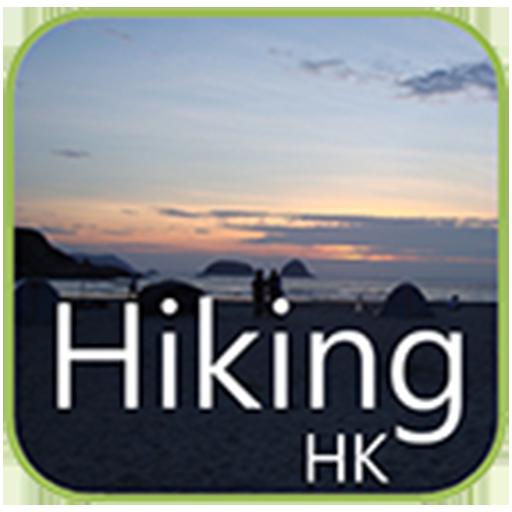 遠足香港 Hiking HK 旅遊 App LOGO-硬是要APP