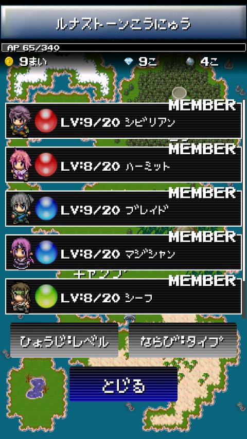 だんじょんクエスト - screenshot