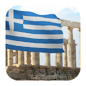 3d Greece Flag with Anthem