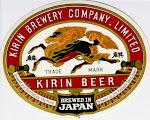 Logo of Kirin Beer