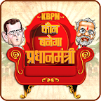 ABP News Election Game