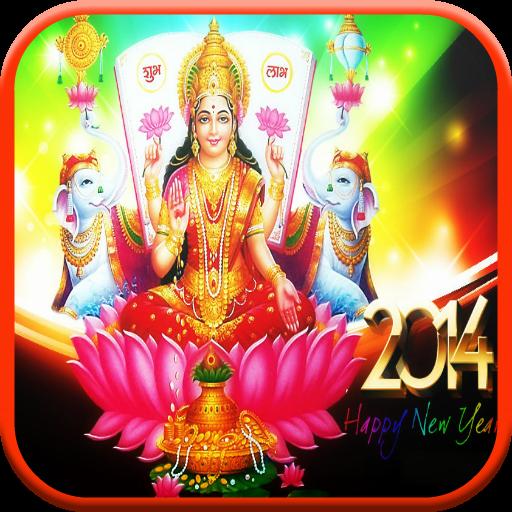 Hindu New Year 2014 LOGO-APP點子