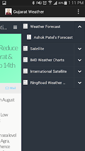 Gujarat Weather- screenshot thumbnail
