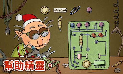 玩娛樂App|聖誕倒計時總動員全免費|APP試玩