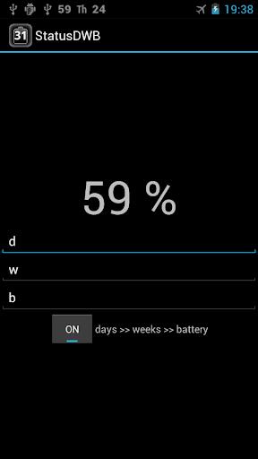 日期電池狀態欄