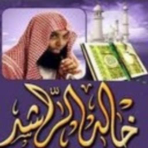 Discours Khaled Alrashed