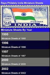 Rays Philately India MinSheets- screenshot thumbnail