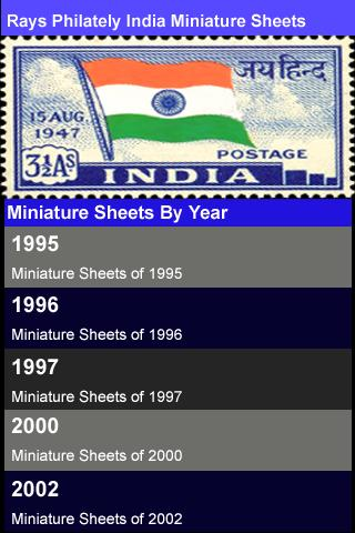 Rays Philately India MinSheets- screenshot