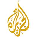 الجزيرة logo