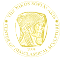 The Nikos Sofialakis Center of Neoclassical Sculpture