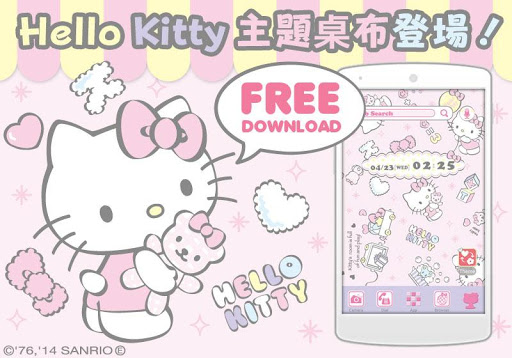 Hello Kitty小熊寶貝for [+]HOME