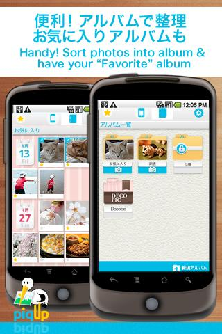 piqUp -easy!quick!photo viewer - screenshot