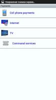 Screenshot of IBA MobilBank