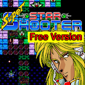 Super Star Shooter(FREE)