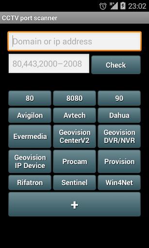 CCTV Port Scanner