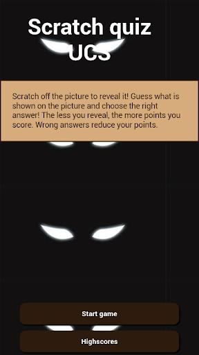 Scratch Quiz UCS