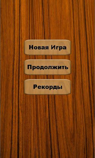Словобор