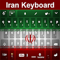 Iran Keyboard icon