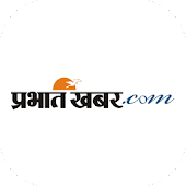 Prabhat Khabar Daily Newspaper