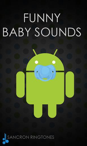 面白い赤ちゃんの音