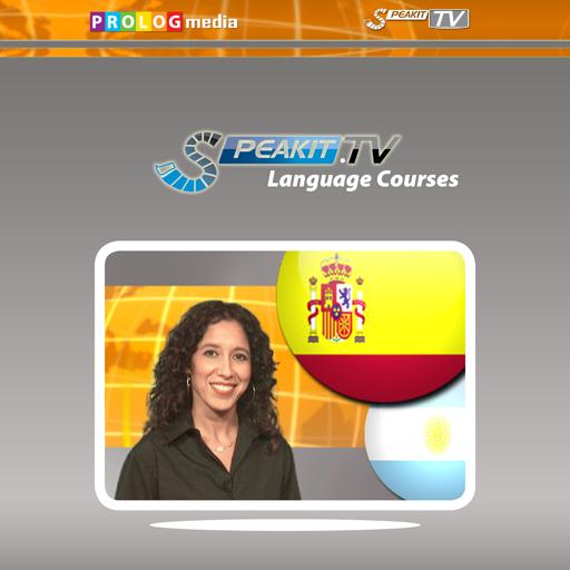 西班牙语 -- SPEAKIT! (视频课程) (d) 教育 App LOGO-硬是要APP