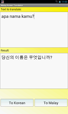 Malay Korean Translator - screenshot