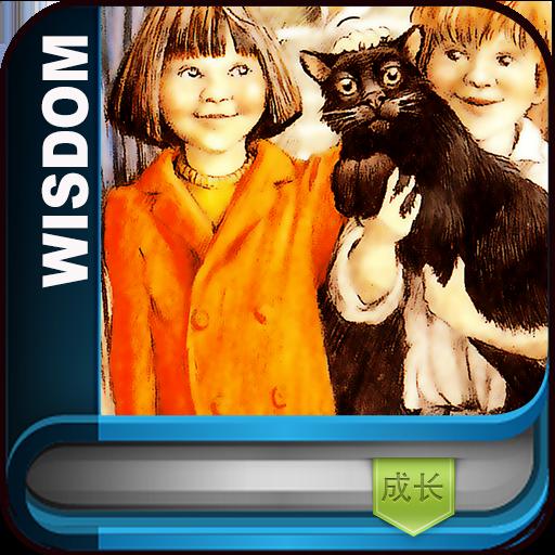 智慧谷 成长系列 吃六顿晚餐的猫 ● 童话故事 宝宝故事 教育 App LOGO-硬是要APP