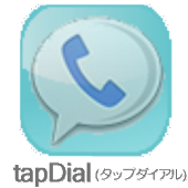 tapDial (tap Thailand)