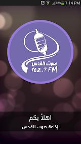 Quds Radio Apk Download Free for PC, smart TV