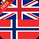 Offline English Norwegian Dict icon
