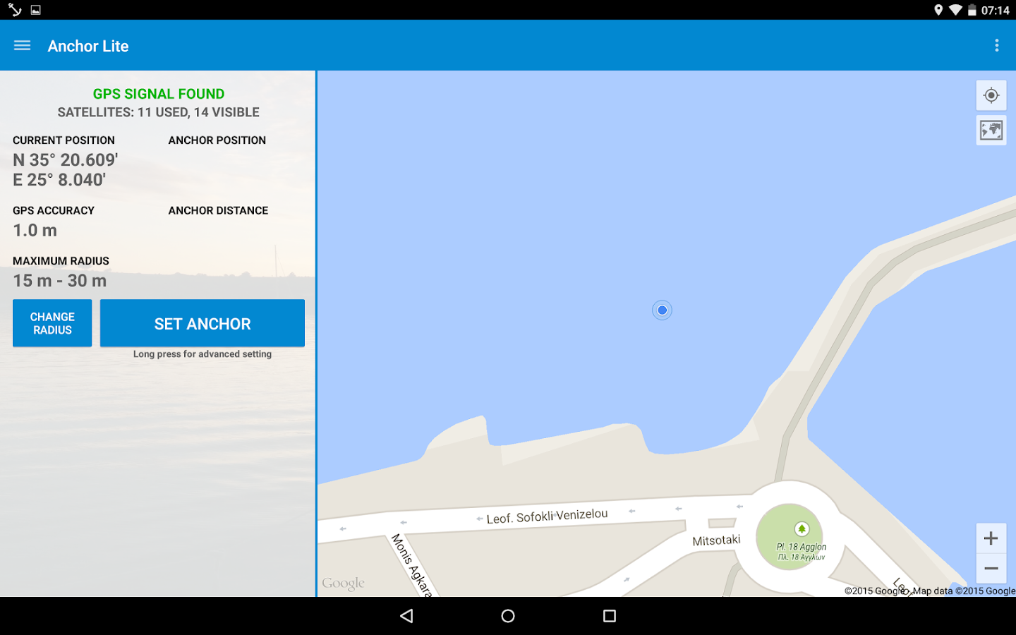 Anchor Watch / Alarm – Screenshot
