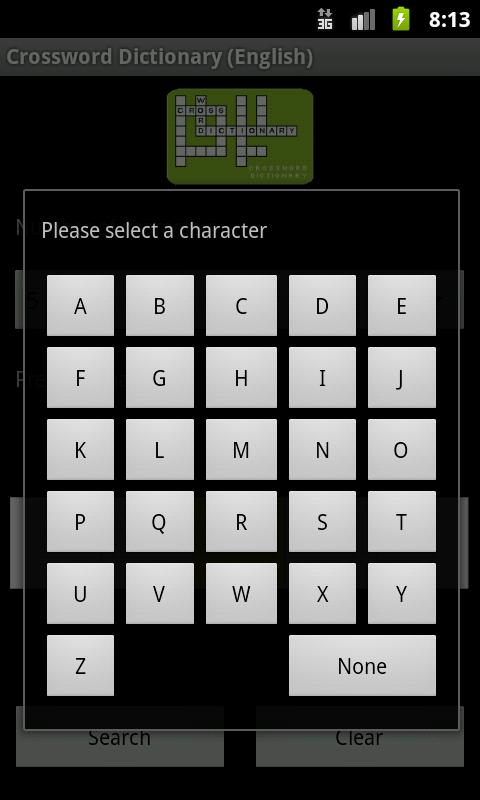 Crossword Puzzle Dictionary Screenshot 2