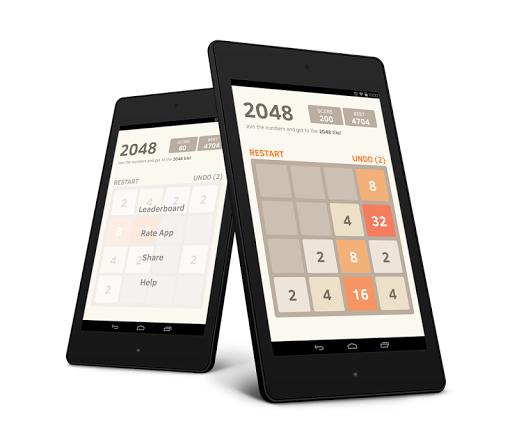 【免費解謎App】Игра 2048-APP點子