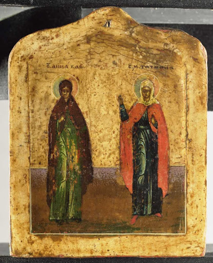 Saints Anna of Kashin and Tatiana