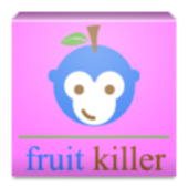 Fruit Killer (Hard)