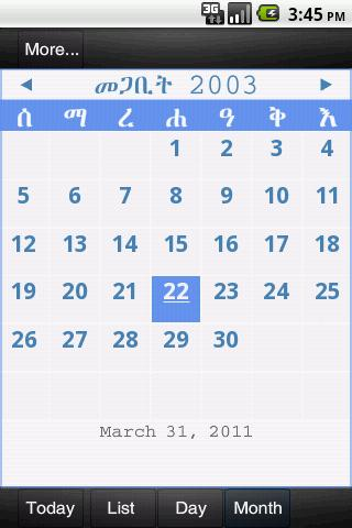 Ethiopian Calendar By Elias Haileselassie Google Play United