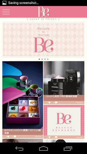 【免費生活App】BeautyExchange-APP點子